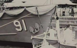 ship-91-001-1