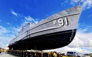 ship-91-002-1