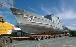 ship-91-002