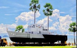 ship-91-005
