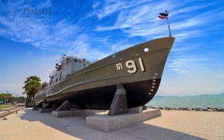 ship-91-sattahipcity-001
